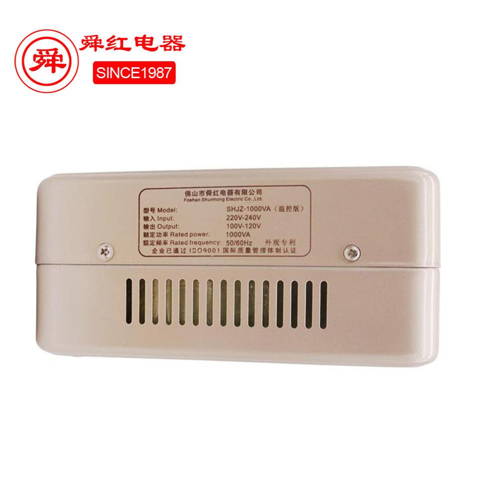 110 V a 220 V cobre convertidor de voltaje 1000 W Step Up & Down host del <span class=keywords><strong>equipo</strong></span> transformador