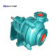 Low NPSH centrifugal slurry pump