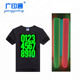 Guangyintong customizable glow in the dark pu heat transfer vinyl roll for t-shirts
