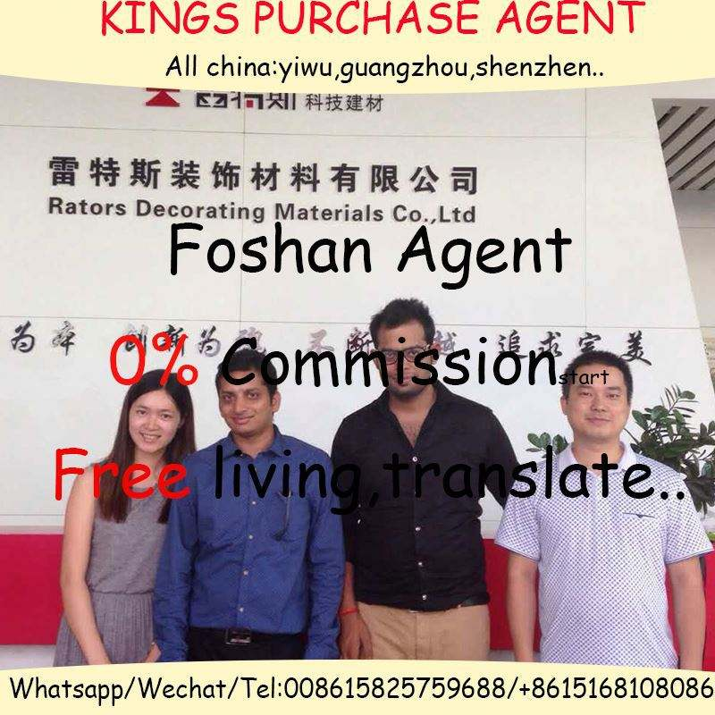 China Yiwu guangzhou International Commodity Sourcing Buying Purchasing translation Trade Agent