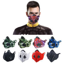GLORSUN  outdoor cycling recycle face masks with designs cartoons fresh air mask