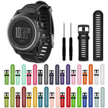 Silicone Rubber Watch Strap for Garmin Fenix 3 HR Wrist Watch Band