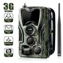 Suntek HC-801G with 3PIR 0.3s Trigger 2.4'LCD 20MP Outdoor Waterproof Wildlife Trail Scouting 3G Hunting Camera