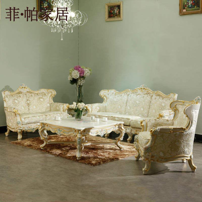 francés muebles imperio - Mobiliario de sala de estar