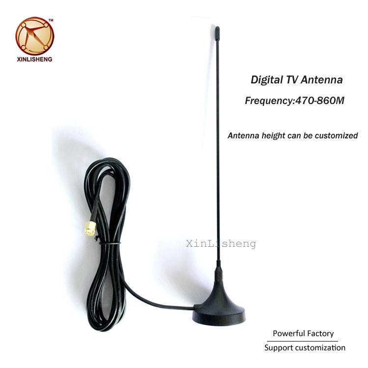 Factory wholesale 30mm Magnetic Base Indoor 470-860Mhz HDTV laptop analog tv antenna