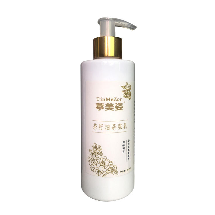 Hot sale tea seed oil body lotion bottles body lotion manufacturer
