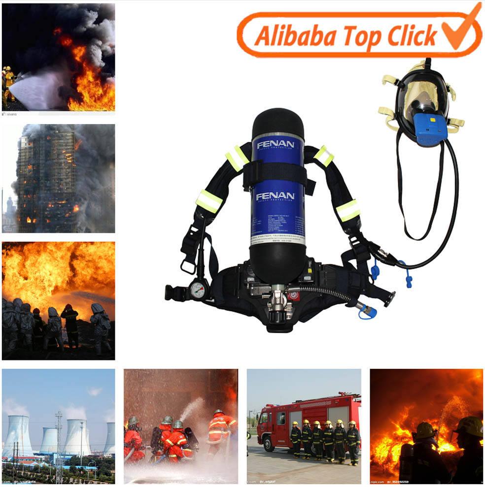 Аварийного похож скотт drager портативный автономный дыхательный аппарат цена ада, аварийного покидания дыхательный устройство