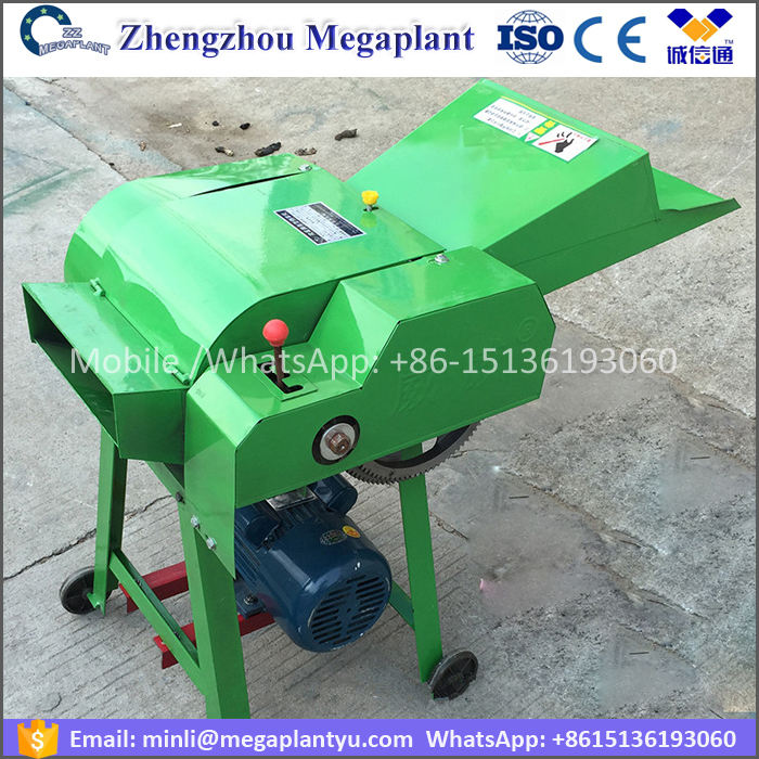 6blades New design small mini chaff cutter machine price