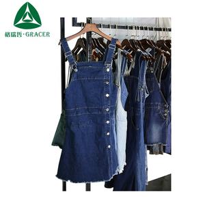 Used Imported Clothes Wholesale Used Jeans Used Clothing in South Korea