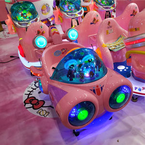 Space Plane Kiddie Ride KR025C