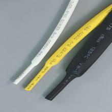 High shrinkage ratio 3:1 flame retardant polyolefin Cable heat shrink casing