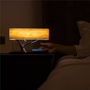 Stylish wireless charger night table lamp bt desk light louder speaker