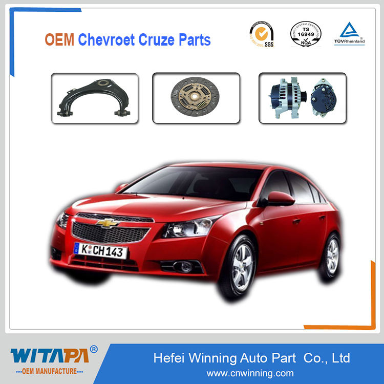 Over 9000 Kinds of Original Chevrolet Cruze Auto Parts