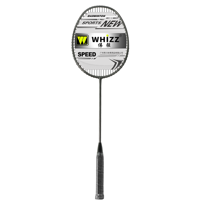 whizz 4U full carbon black woven technology badminton racket