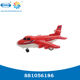 Wholesale 4CH rc plane airplane made in China