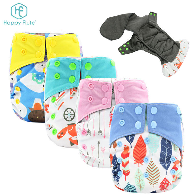Happy flute 2020 wholesale products washable breathable sleepy aio diaper baby cloth diaper