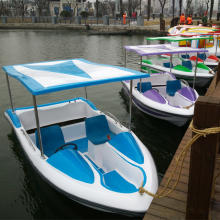 Water Park Leisure Lake Electric Boat