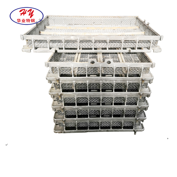 Heat Treatment Steel Investment Cast Tray