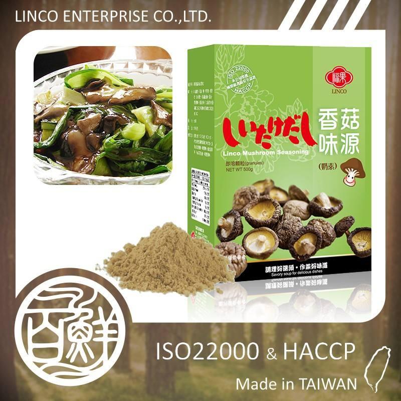 Mushroom saveur sukiyaki fond de sauce d'<span class=keywords><strong>assaisonnement</strong></span>