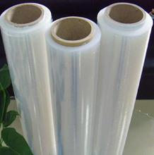 Factory supply pe and po film for reinforced greenhouse on roll