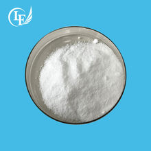 Weight Loss Raw Material Acetyl-L-Carnitine Powder Acetyl L Carnitine