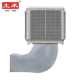 China Supplier duct evaporative desert Air Cooler for Industrial Workshop Building