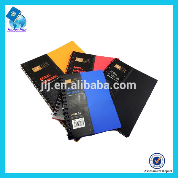 School Supply Spiral Notebook Printing