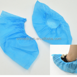China factory supply automatic disposable PP shoe cover making equipment