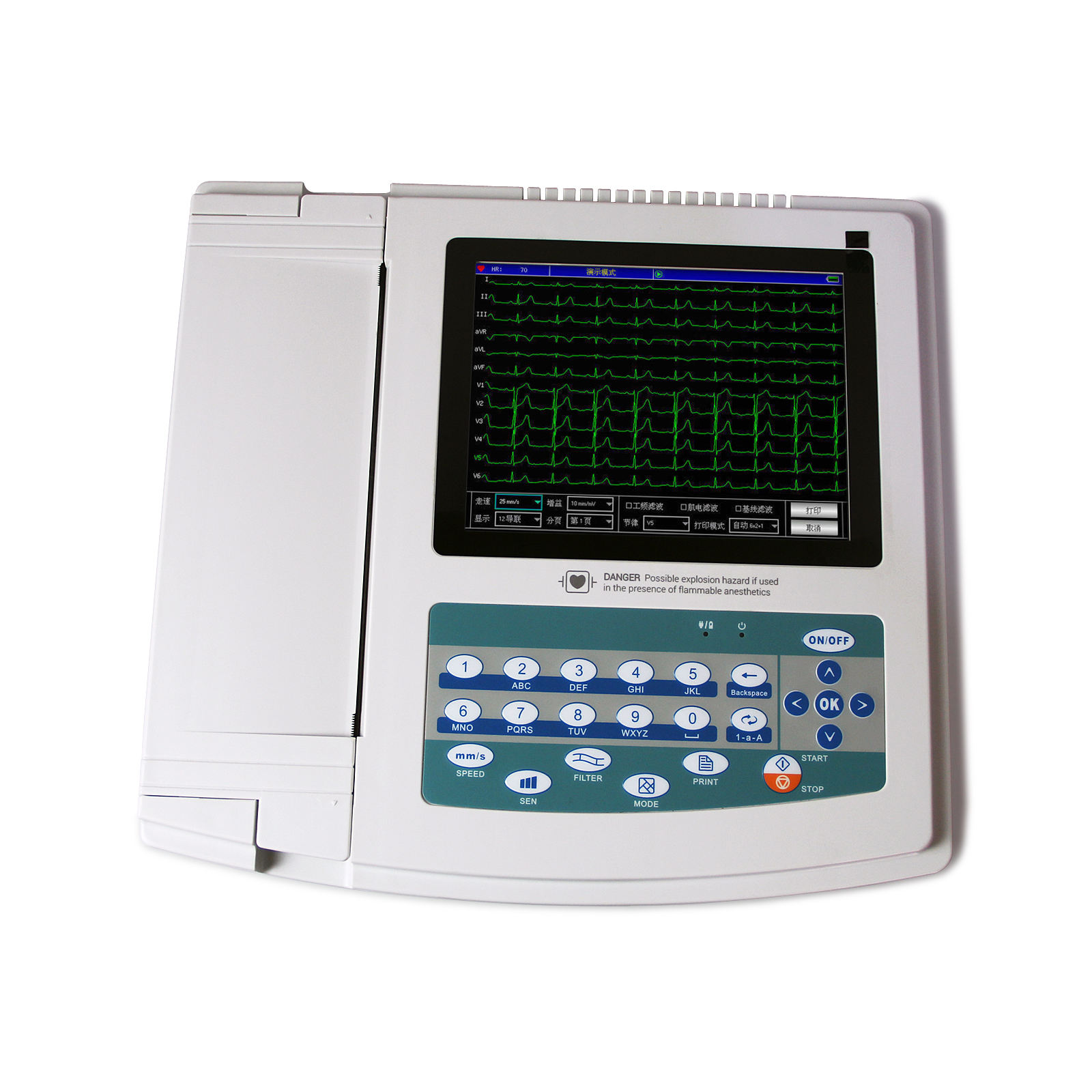 Maart Expo ECG1200G Digitale 12 Kanaals Ecg/Ekg Touch Screen Ecg Machine 12 Leads