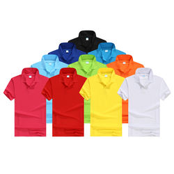 Rubysub RB-1750 Colorful Polyester Sublimation Printing Lapel Polo T-Shirt To People Special Gift