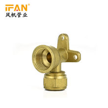 Wholesale Brass fitting 1/2inch Codo de Cobre Pex Tube Brass Fittings Pex Female Seated 90 Degree Elbow for Pex Tubing