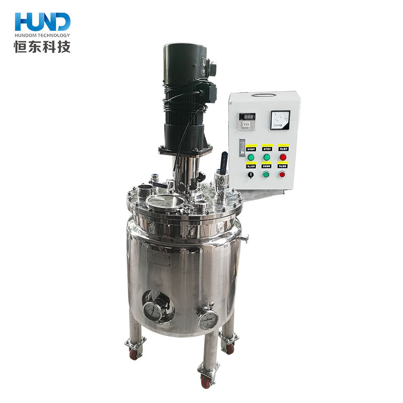 continuous stirred tank reactor/chemical reactor/vaccum chemical mixing reactors