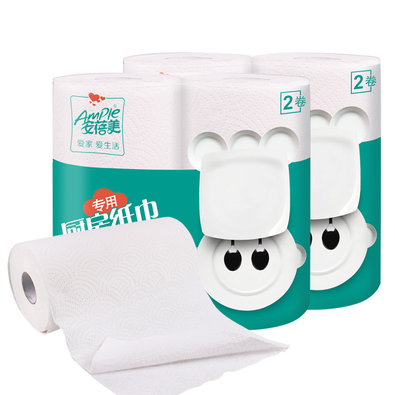 Factory Wholesale OEM Embossed Logo Printed Kitchen Tissue Kitchen Towel Kitchen Paper Towel roll