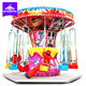 Direct manufacturer China amusement rides flying chair / swing carousel for kids and adults