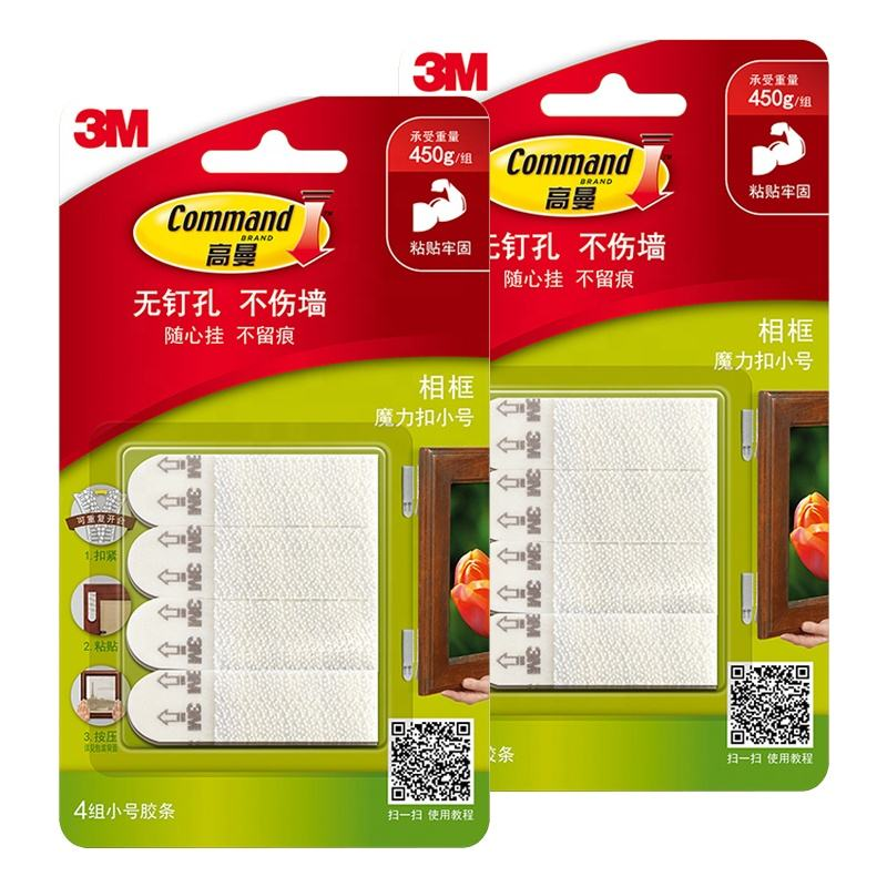 3M Command Small Picture Hanging Strips Damage Free Wall 17202 4sets per pack
