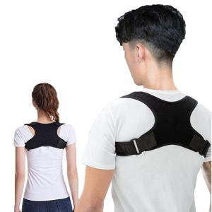 shoulder back support posture corrector with should support and wrist belt elastic shoulder support shoulder back brace