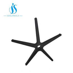 Strong swivel chair base parts plastic chair base for office chair