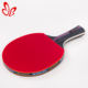 Pimples in Tennis Ping Table High Quality Professional Table Tennis Racket Ping Bat Table Tennis Paddle