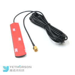 800MHz~2100MHz GSM 3G Patch Antenna with 3M Sticker