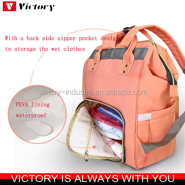 2017 new arriver wholesale diaper bag baby diaper backpack
