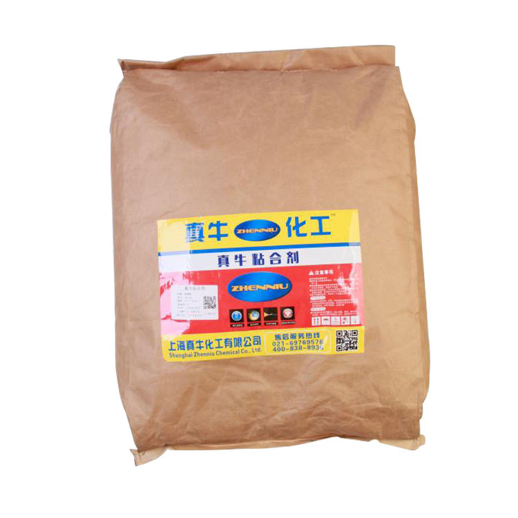 granule Glue For Book Hot Melt Glue Adhesive for spine bookbinding
