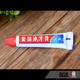 hot sale 8g medicated tooth paste