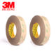 3M 468MP Two Sides Sticker for Keyboard Rubber, Foam Phone Panel Thermal Pad ,18mmx55m size High Temperature Resist