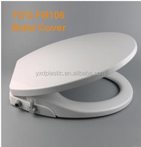 Toilet Wc Seat Bidet Toilet Wc Seat Bidet Suppliers And