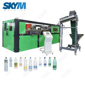 Pet Plastic Water Beverage Bottle Blow Molding Blower / Bottle Blowing Mold Molding Making Machine Price