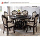 Living Room Home Furniture European Design Carving Marble Tabletop Wood Dining Table Set