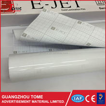 Cold lamination film/ matt or glossy pvc self adhesive cold lamination film