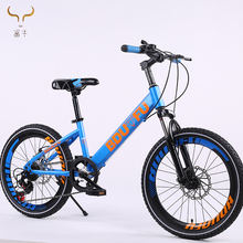 2019 OEM accepted/ Factory manufacturer Aviation magnesium alloy frame 20 inches children bicycle/ kids students bike 20 inch