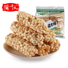 Puyi Highland Barley Rice Stick Puffed Rice Halal Snack Foods 300g Wholesale Sesame Flavor Sweet Rice Cracker