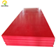 Recycled UHMWPE sheet HDPE board and Natural food grade UHMWPE sheet